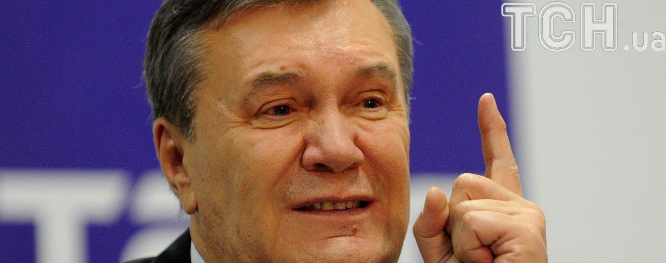 """Недовольный решением суда Янукович назвал фамилии """"причастных"""" к расстрелам на Майдане"""