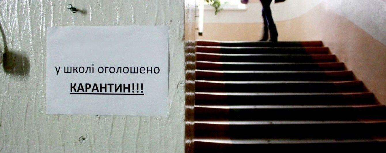 У Києві вже 13 шкіл закрили на карантин. Список
