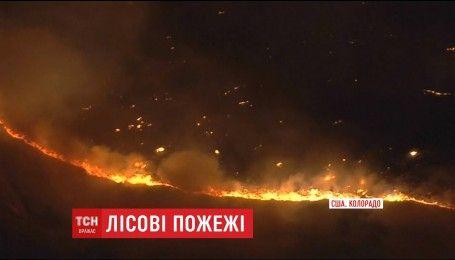 Колорадо у вогоні: масштабні лісові пожежі охопили американський штат
