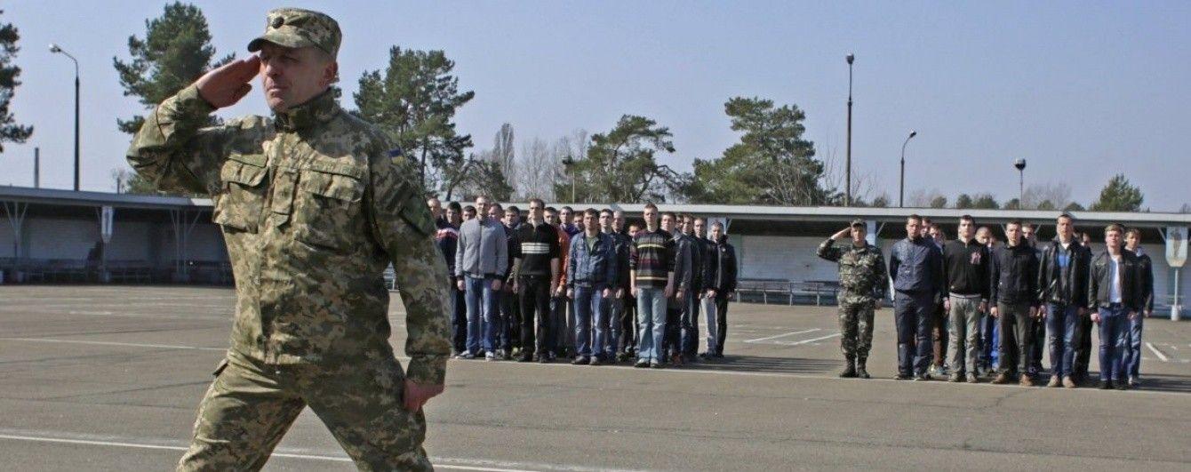 Уряд схвалив новий порядок обліку призовників і військовозобов'язаних