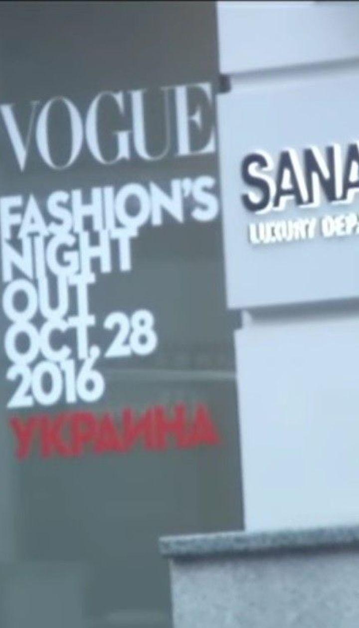 Найвідоміший київський бутик завозить Armani і FENDI за ціною дешевого  одягу - розслідування ... 07eab26108837