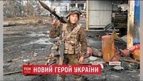 """Самому младшему """"киборгу"""" Донецкого аэропорта посмертно вручат орден"""