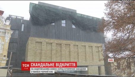 Скандальное здание Театра на Подоле торжественно открыли