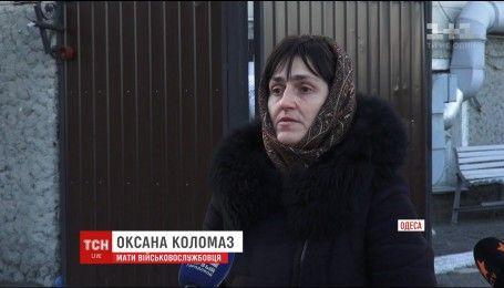 Мати загиблого контрактника звинувачує в смерті сина його однослуживців