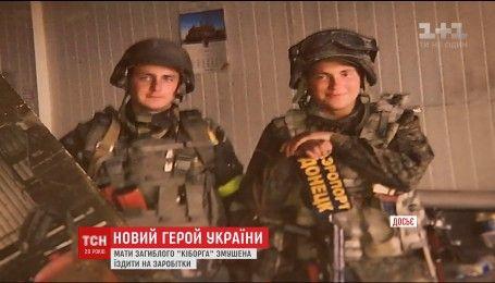 Самого младшего киборга Донецкого аэропорта до сих пор не признали участником боевых действий