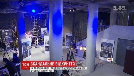 """Под аплодисменты и крики """"Позор"""" открыли фасад театра, что изуродовал Андреевский спуск"""