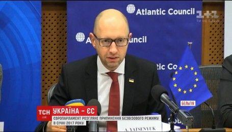 Российская агрессия и другие вызовы: Арсений Яценюк выступил на заседании Комитета Европарламента