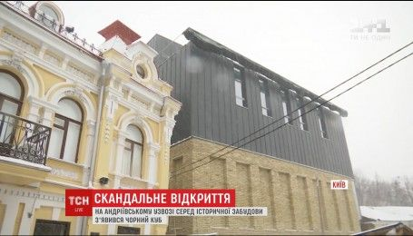 Автор проекту споруди театру на Андріївському узвозі пообіцяв змінити зовнішній вигляд будівлі