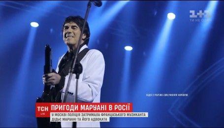 """В России задержали лидера музыкальной группы """"Space"""""""