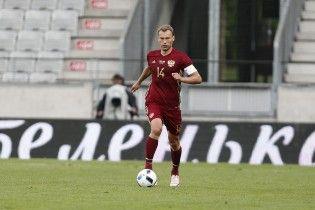 Защитник сборной России: Не стоит думать, что у нас великая футбольная держава