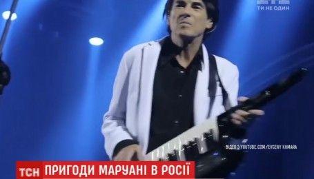 Российская полиция извинилась и выпустила лидера французской группы Space Дидье Маруани
