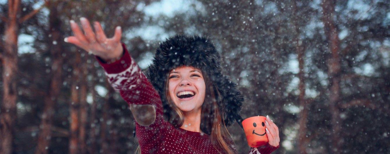 Українці вважають себе найщасливішими за останні 23 роки