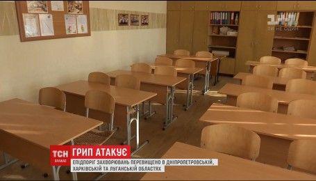 В трех областях Украины объявили эпидемию