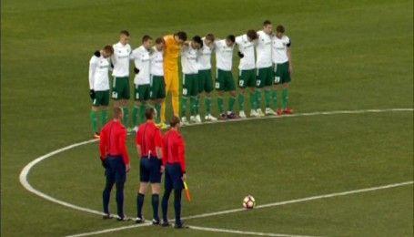 Футболисты Днепра и Ворсклы почтили память погибших в авиакатастрофе игроков Шапекоенсе