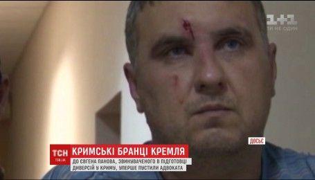 К задержанному в Крыму украинца впервые пустили адвоката