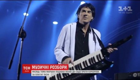 """После скандального задержания в Москве отпустили лидера группы """"Space"""""""