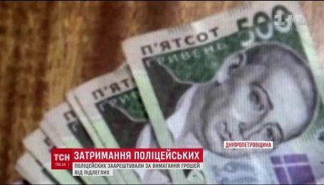На Днепропетровщине арестовали начальника сектора полиции и его сообщника