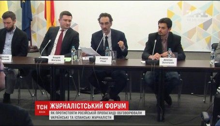 Посол Испании в Украине заявил о необходимости противостояния российской пропаганде