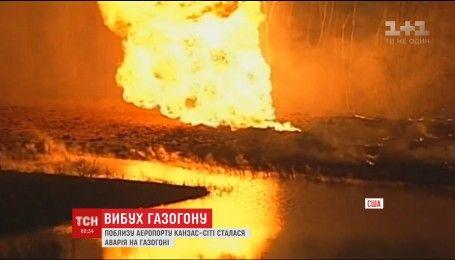 Поблизу міжнародного аеропорту США стався вибух газогону