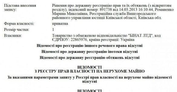 Виталий Жадобин