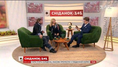 """В гостях """"Сніданка"""" звездные супруги - Ирина Билык и Аслан Ахмадов"""