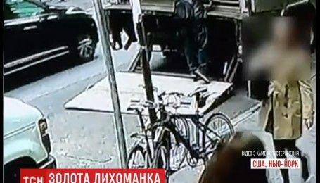В США латиноамериканец похитил ведро золотых опилок из машины инкассаторов