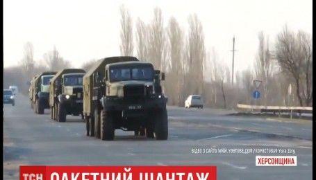 Несмотря на угрозы России, Украина начала военные учения