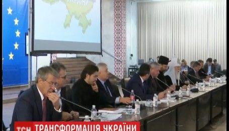 """Участники форума """"Трансформация Украины"""" предложили план действий для превращения Украины в успешную страну"""