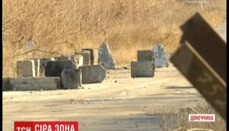 """Жителі Катеринівки розповіли, як проходить """"режим тиші"""" у зоні розмежування військ"""