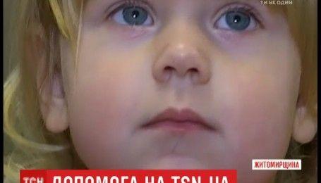 Допоможіть врятувати маленьку Аріну Мовчанюк від смертельної хвороби