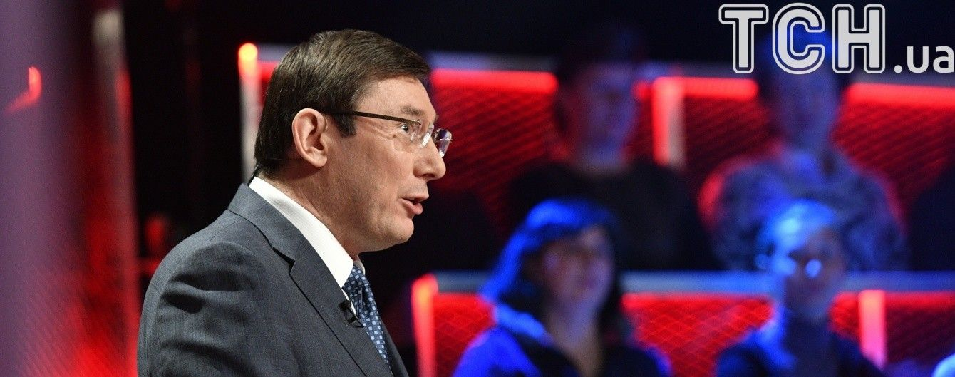 НАБУ заявило, що Луценко неправильно зрозумів їхні претензії до Холодницького