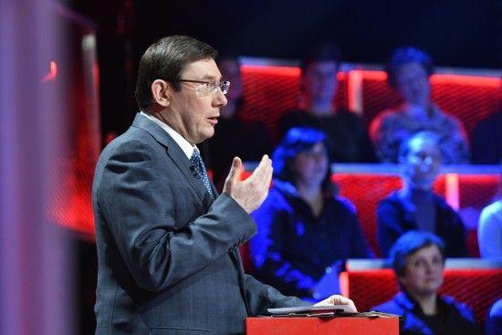 """Луценко назвав """"найулюбленіший"""" день тижня, у який ловлять найбільше хабарників"""