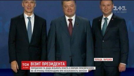 Петро Порошенко відбув до Польщі з офіційним візитом