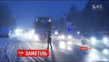 Україну заскочив циклон: сильні снігопади, ожеледь та пориви вітру очікують по всій країні