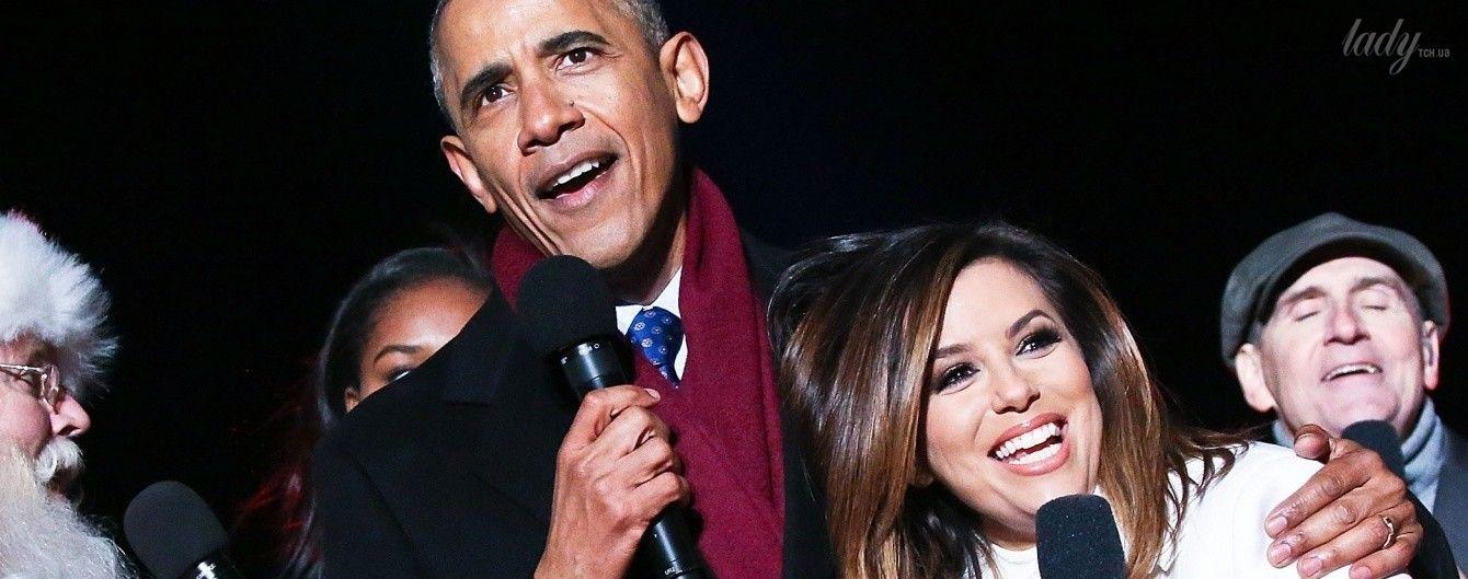Ева Лонгория в объятиях Барака Обамы на открытии рождественской елки в Вашингтоне
