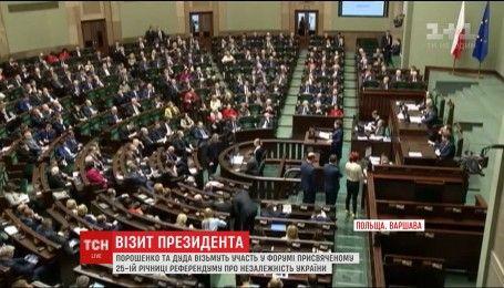 Президент Польщі запросив Порошенка відсвяткувати 25 річницю незалежності України