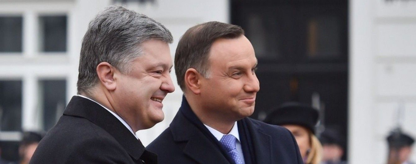 В Польше согласились на консультации для решения украинско-польских исторических споров
