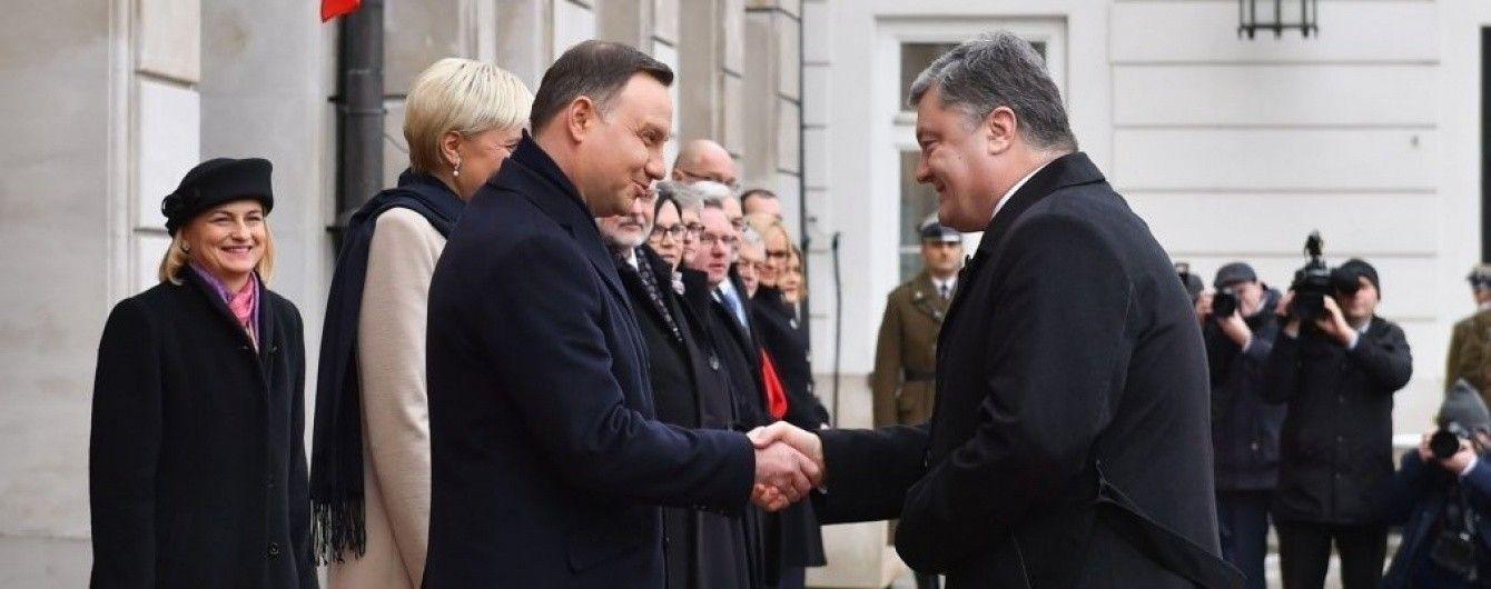 """Порошенко й Дуда розкритикували ЄК через дозвіл """"Газпрому"""" постачати газ в обхід України"""
