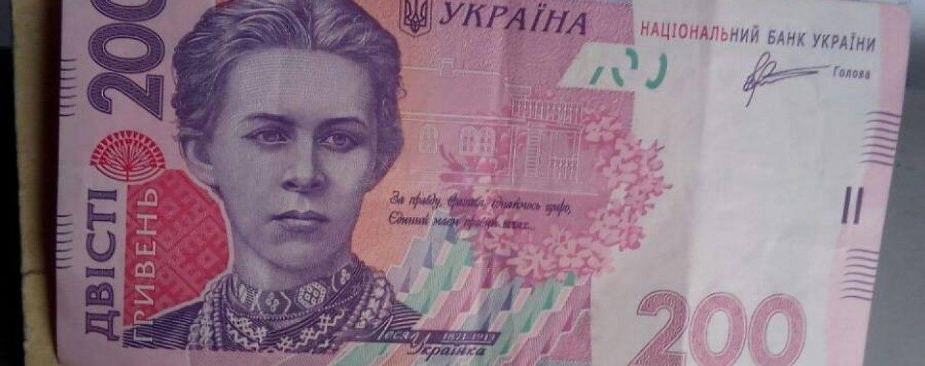 У Станиці Луганській затримали жінку, яка намагалася дати хабара за перетин лінії розмежування