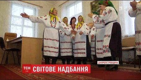 ЮНЕСКО будет охранять самобытные украинские песни с манерой исполнения бабушек с Днепропетровщины