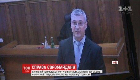 Неочікуване зізнання: генерала-втікача Станіслава Шуляка допитали в справі п'ятьох беркутівців