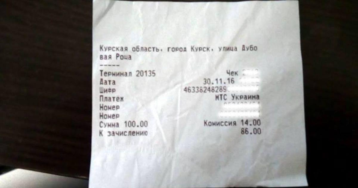 """У Мережі показали, як на Донбасі окуповану Горлівку """"видають"""" за російський Курськ"""