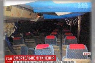 Біля Дніпра автобус збив людину і перекинувся
