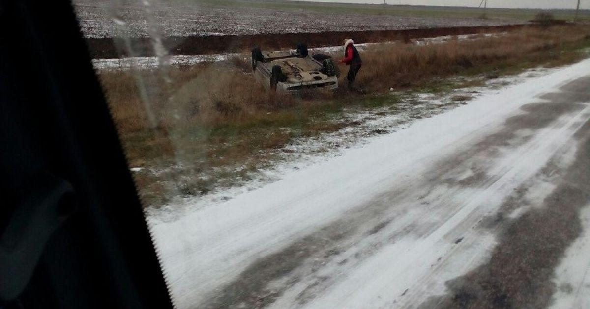 Аварія біля Євпаторії