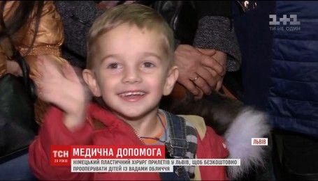 Во Львове бесплатно прооперируют более двух десятков детей