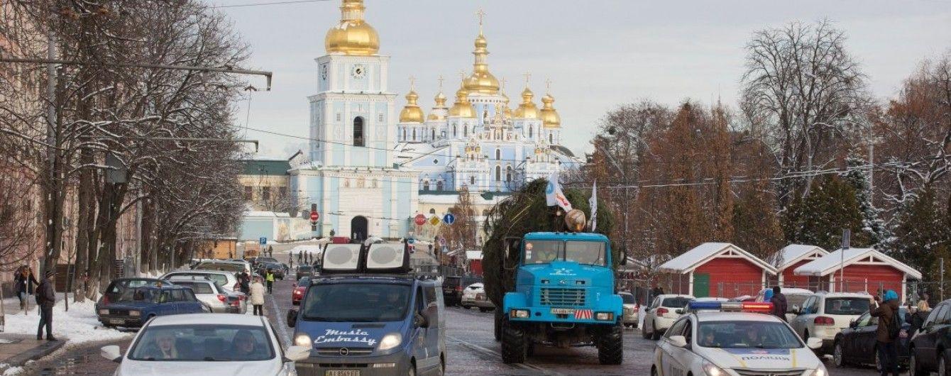 На новорічні свята у Києві перекриють центр