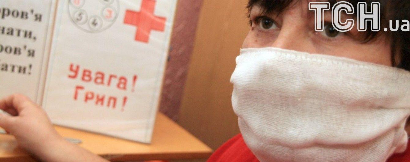 У Києві у понад півсотні шкіл оголосили карантин
