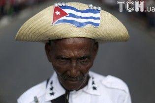 Кінець комунізму: на Кубі планують ухвалити нову конституцію