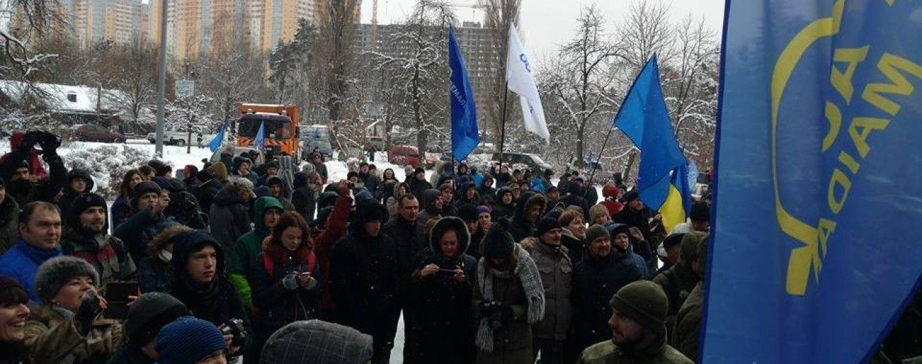 """""""Автомайдан"""" спростував участь у пікеті під офісом Зеленського"""