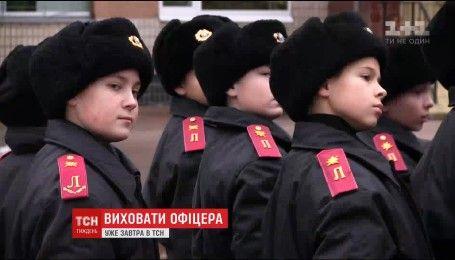 Україна готується відзначити 25 років від дня створення ЗСУ